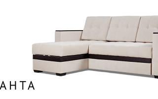 Как снять чехол с подушки дивана?