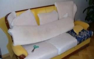 Как сменить обивку дивана?