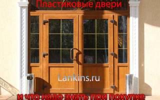 Какой профиль ПВХ лучше для двери?