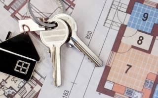 Как быстро стать владельцем вторичного жилья с ипотечным кредитом