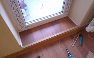 Как сделать порог у балконной двери?