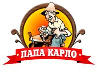 Папа Карло